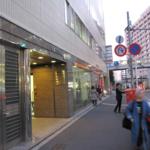 ルネッサンスクリニック(新宿)の無料カウンセリングに行ってきました!