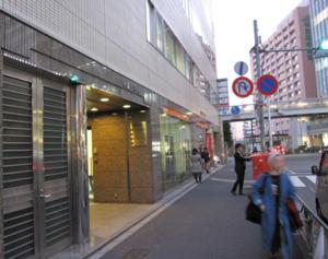 ルネッサンスクリニック新宿の無料カウンセリング