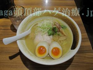 濃厚鶏白湯そば&トッピングで味玉(^^♪