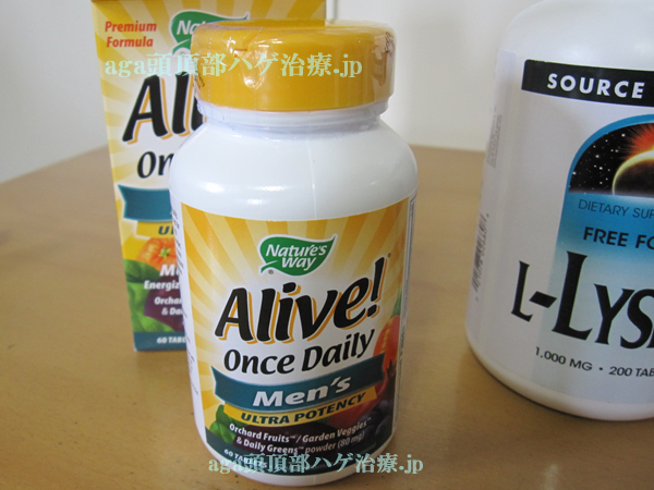 Nature's Way社の「Alive!Once Daily Men's Ultra Potency」